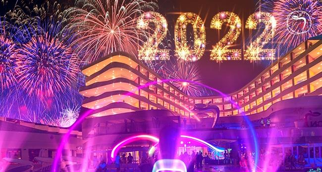 Temptation Cancún Resort   Calendario de Eventos Especiales